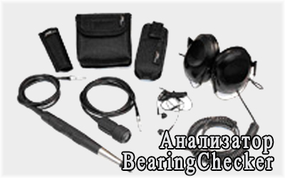 Analyzer BearingChecker